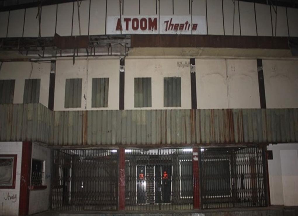 Seramnya Bioskop Atoom , Tempat Angker